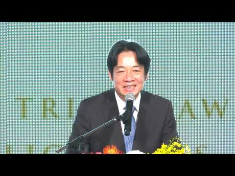 Premier Lai Ching-te attends 42nd Golden Tripod Awards for Publications