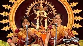 Alara Chanchalamaina  - Priya Sisters  - Annamayya