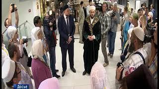 В ДУМ РТ подвели итоги хаджа в Саудовскую Аравию