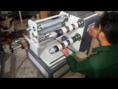 PAPER CORE CUTTER MACHINE FOR BOPP TAP