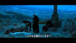 キングダム・オブ・ヘブン字幕版