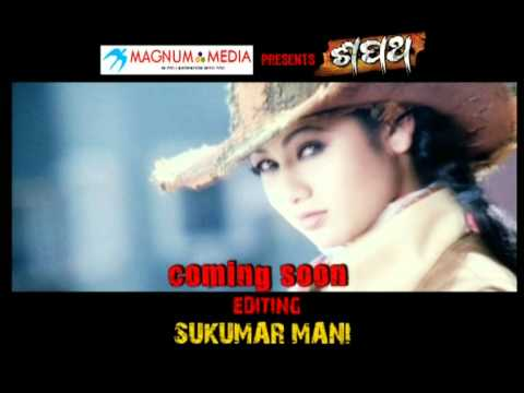 Song Promo - Sapatha - Odia Film