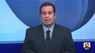 NTV News 03/09/2020