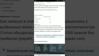 Сайт про стройку за 40 тыс. руб.