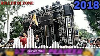 Ek Hi Nara Ek Hi Naam Jai Shree Ram Jai Shree Ram Song Ll Faddu Vibration Punch Mix Ll Mix By Dj