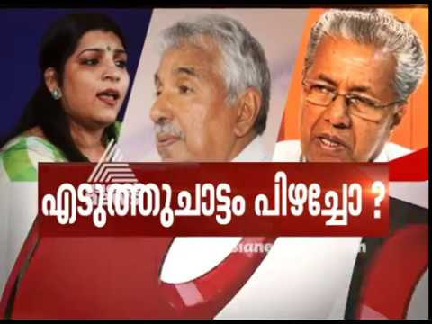 Solar Commission report controversy continues | Asianet News Hour 19 Oct 2017