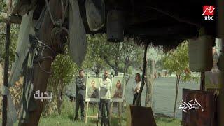 أغنية (بحبك) للفنان تامر حسني من فيلم (مش أنا) تحميل MP3
