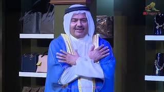 مسرحية ولد بطنها ..طارق العلي .. كاملة