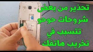 عبد الصمد الجزولي abdessamad jazouli - मुफ्त ऑनलाइन