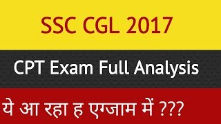 SSC CGL 2017 TIER-4 CPT Complete Analysis | Which topics are being asked ?