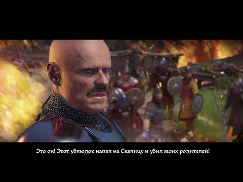 Видео № 0 из игры Kingdom Come: Deliverance Steelbook Edition (Б/У) [PS4]