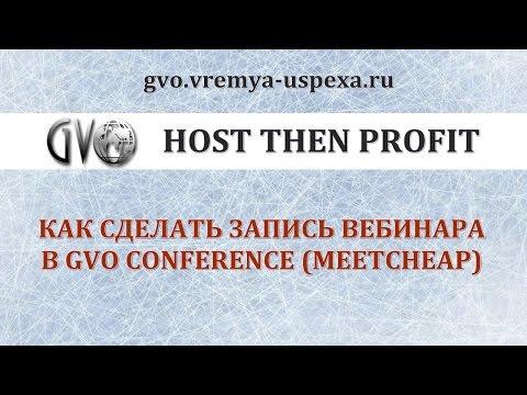 Видеообзор GVOconference