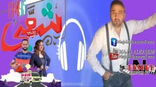تحميل اغاني بامر الهوي .. مجد القاسم من برنامج في كل حته علي اذاعة شعبيSha3by95 MP3