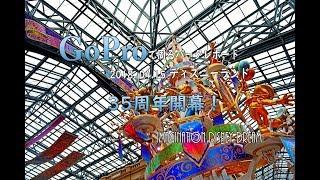 本日開幕ディズニーランド35周年!Goproで周るディズニーパークレポ4月15日