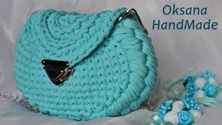 Трендовая сумка из трикотажной пряжи. Мастер класс. rendy crochet bag
