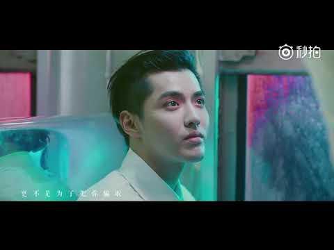 [MV] Kris Wu - Miss You | 吴亦凡《想你》MV