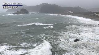 台風21号ライブカメラ徳島県南部日和佐ウェザーニュース台風情報