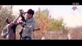 Travel - MI2 (Akama Miki & Zhang Muyi)