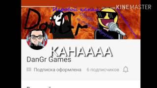 Однажды я захожу  в YouTube...