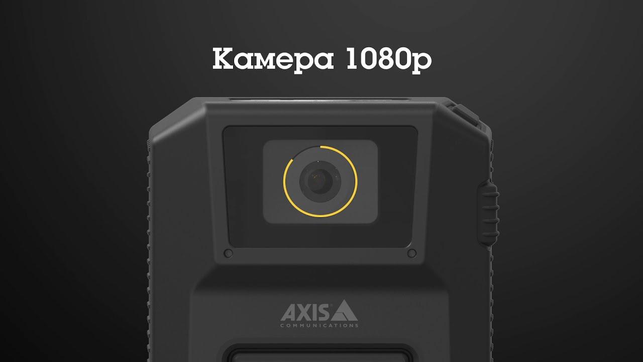 Три совета по выбору профессиональных нательных камер