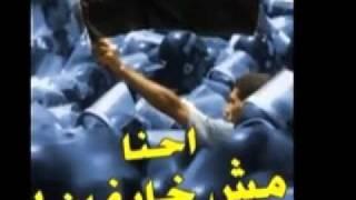 تحميل اغاني فن التعذيب.. راب مصرى 2010 MP3