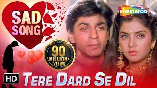 Tere Dard Se Dil Aabad Raha (HD) | Deewana   - YouTube