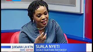Suala Nyeti | Ni kweli Shule huathiri matokea ya mwanafunzi?