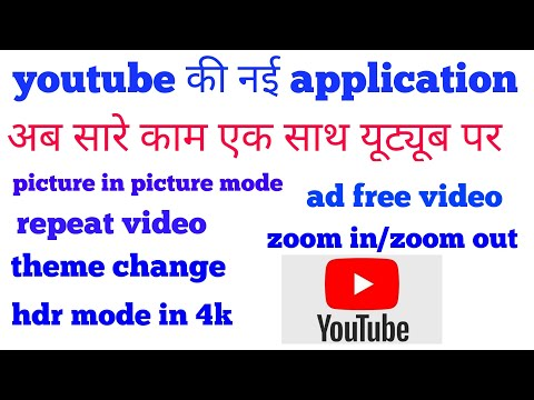 4k Youtube Apk