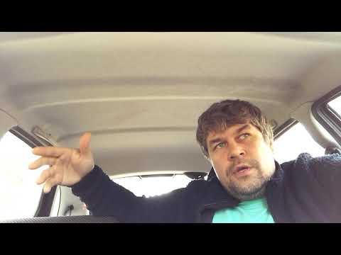 Если ты работаешь без лицензии в такси, смотри до конца.