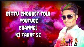 Holi Ke Din Dil Khil Jaate Hain Happy Holi 2019 Sare YouTube family ke liye
