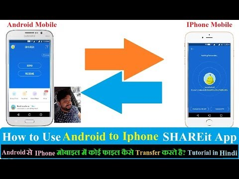 android to iphone transfer app shareit transfer android to iphone shareit app 8138
