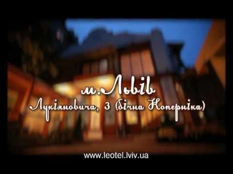"""Ресторан """"Леотель"""", відео 1"""