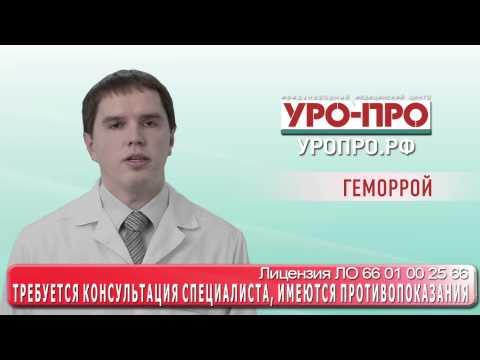 Струя бобра лечение простатита импотенции