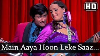 Main Aaya Hoon…Ladies & Gentlemen - Amir Garib Songs