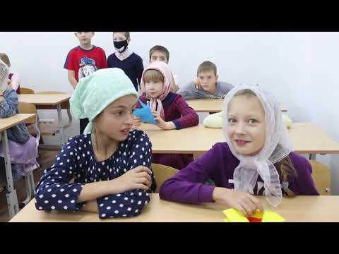 Воскресная школа при Александро-Невском соборе Кургана открыла двери для учеников