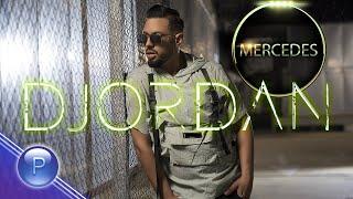 Джордан - Мерцедес, 2020