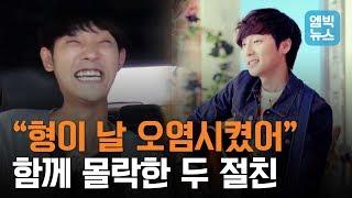 로이킴이 바라본 정준영은? 방송 발언들 총집합!!