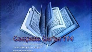 Qur'an By Sheikh Maher Al-Muaiqly Part One.