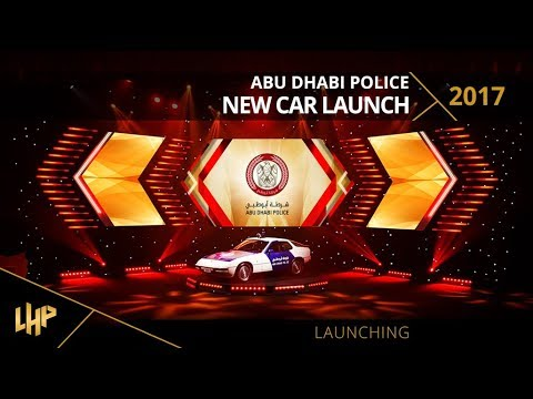 Abu Dhabi Police Car Launch