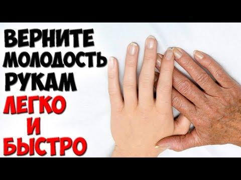 ✅3 Простых способа ОМОЛОДИТЬ кожу рук в домашних условиях