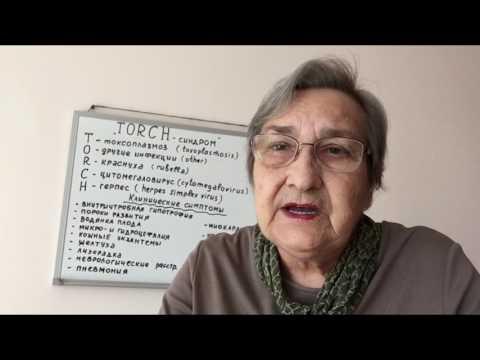Лечение гепатита с цена в москве