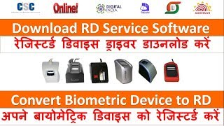 Safran morpho mso 1300 driver download | Buy Best USB biometric
