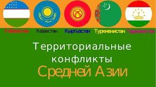Какая армия самая сильная в Средней Азии? Вооружение стран Центральной Азии. Противостояние