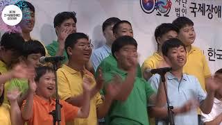 제7회 전국발달장애인합창대회 요약 영상내용