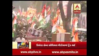 Election trend: Priyanka Gandhi sena Trend on social Media