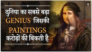 लिओनार्डो का ये सच कोई नहीं बताएगा // Leonardo Da Vinci Untold Mysteries, Inventions,  Documentary