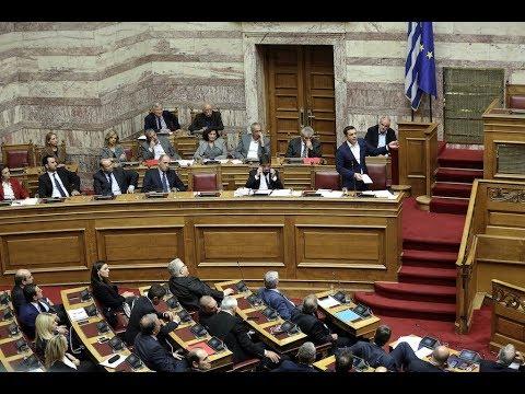 Δευτερολογία στη Βουλή για την Αναθεώρηση του Συντάγματος