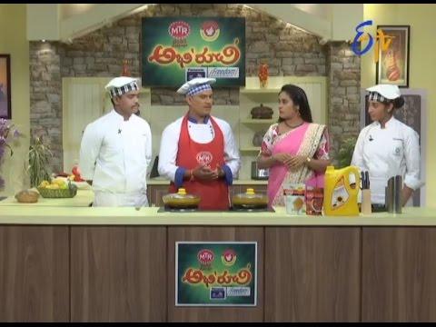 Abhiruchi | 18th  October 2016 | Full Episode | ETV Telugu