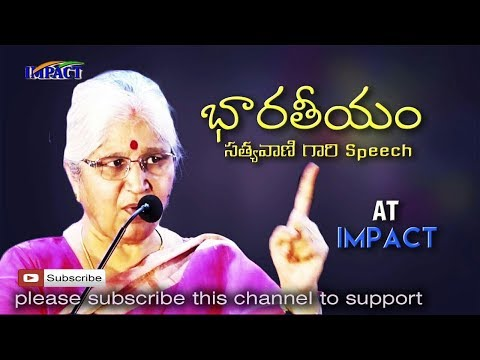 Indian Culture | Satyavani |  TELUGU IMPACT Warangal 2017