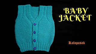 Knitted Baby Sweater With Subtitles, Baby Dress, Baby Vest, Garter Stitch Jacket Any Size / स्वेटर